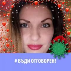 Диляна Колева
