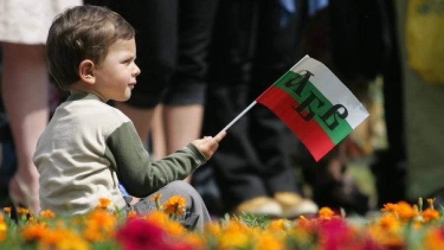 24 МАЙ -ЧЕСТИТ ПРАЗНИК НА МАЛКИТЕ ДЕЦА И УЧЕНИЦИ!