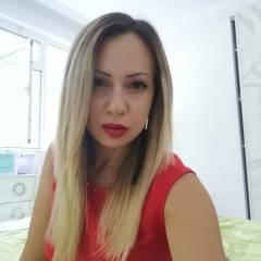 Кристина Генева