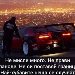 kehayov78