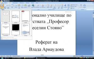 post-71080-1201599190_thumb.jpg