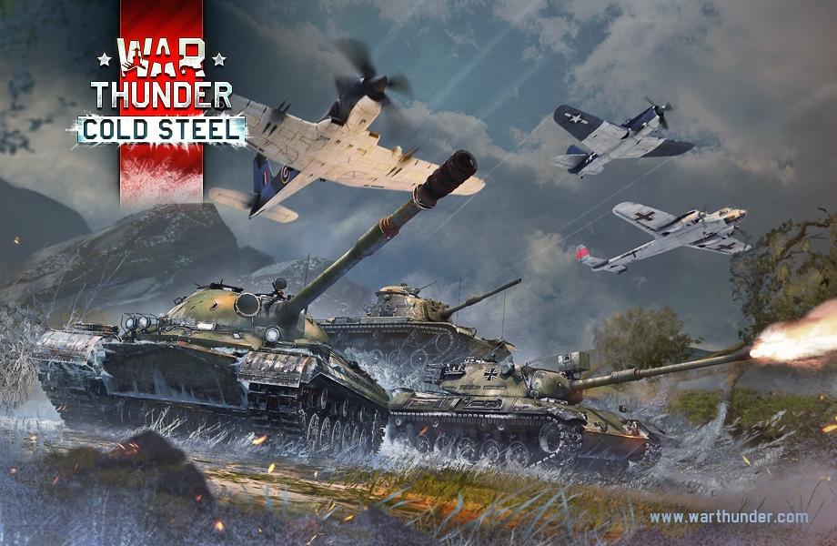 смотреть видео из игры war thunder