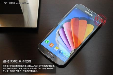 Видео на Samsung Galaxy S4