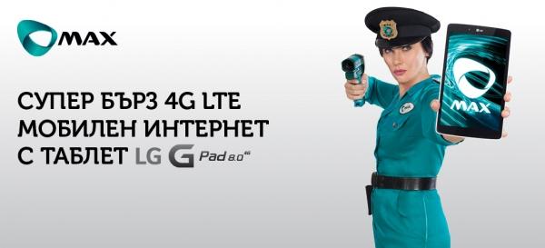 Някои полезни факти за 4G LTE