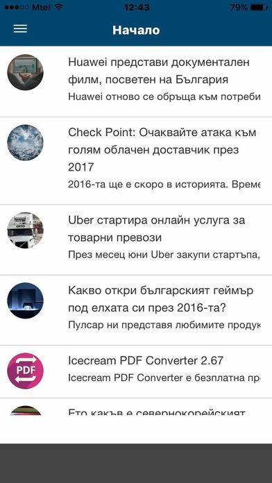 kaldata-app1.jpeg