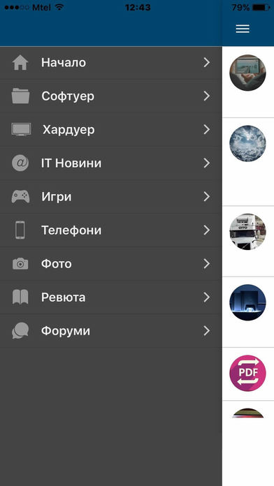 kaldata-app2.jpeg