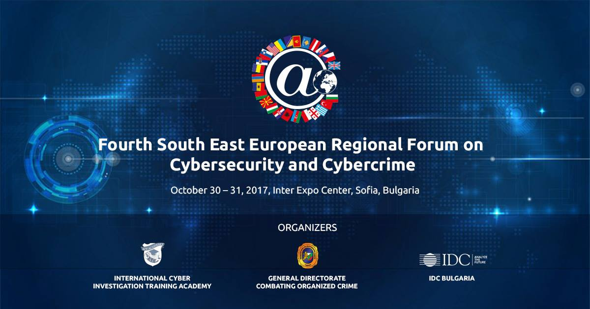 Стивън Уилсън ще бъде гост на Четвъртия регионален форум по