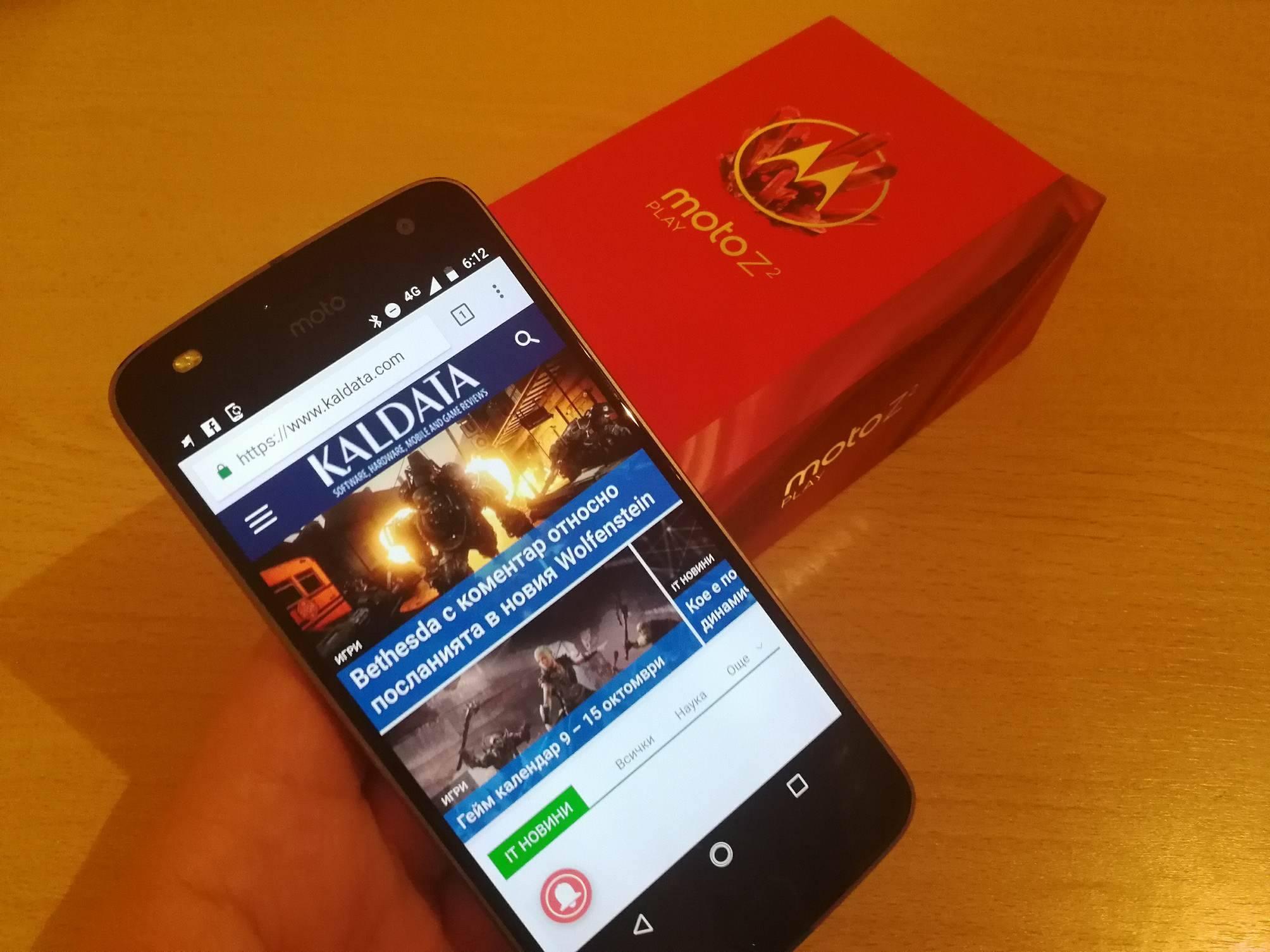Оригиналният Moto Z Play е популярно устройство сред тези, които