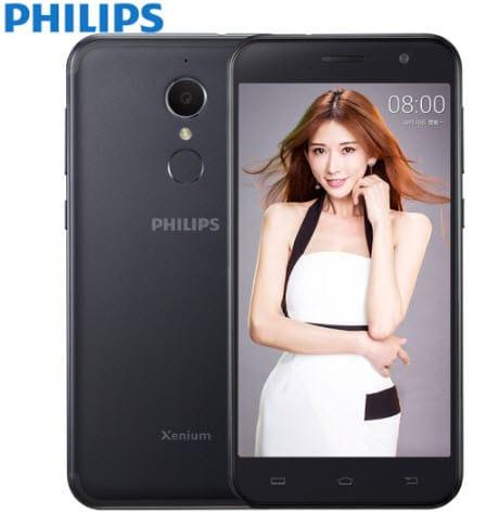 Състоя се анонсът на смартфона Philips X596 – бюджетно устройство