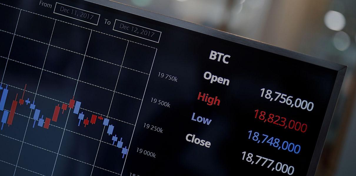 Journal of Money Economics публикува изследване, което показва, че бързото