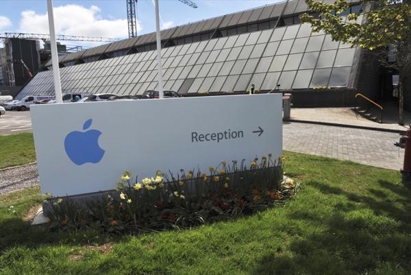 Миналата година ЕС реши, че Apple трябва да начисли на
