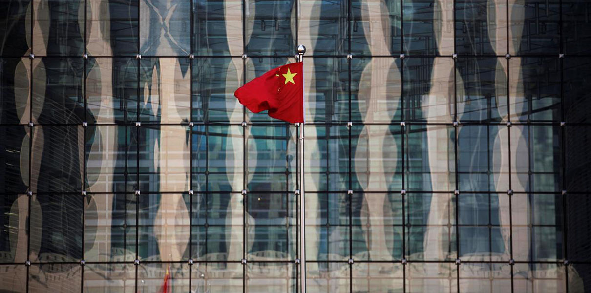Китайските регулаторни органи заявиха, че ще изкоренят финансовите пирамиди, базирани