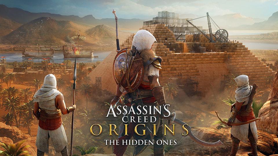 Първият сингъл плейър експанжън на историческия екшън Assassin's Creed: Origins