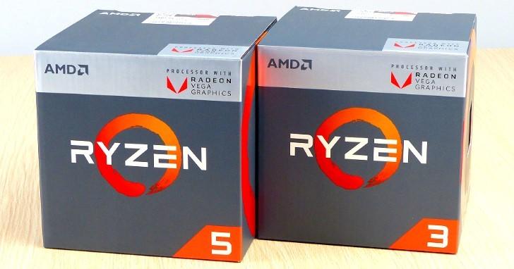 Освен хибридните процесори AMD Ryzen 3 2200G и Ryzen 5