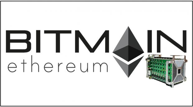 Най-големият производител на оборудване за добив на криптовалути Bitmain работи