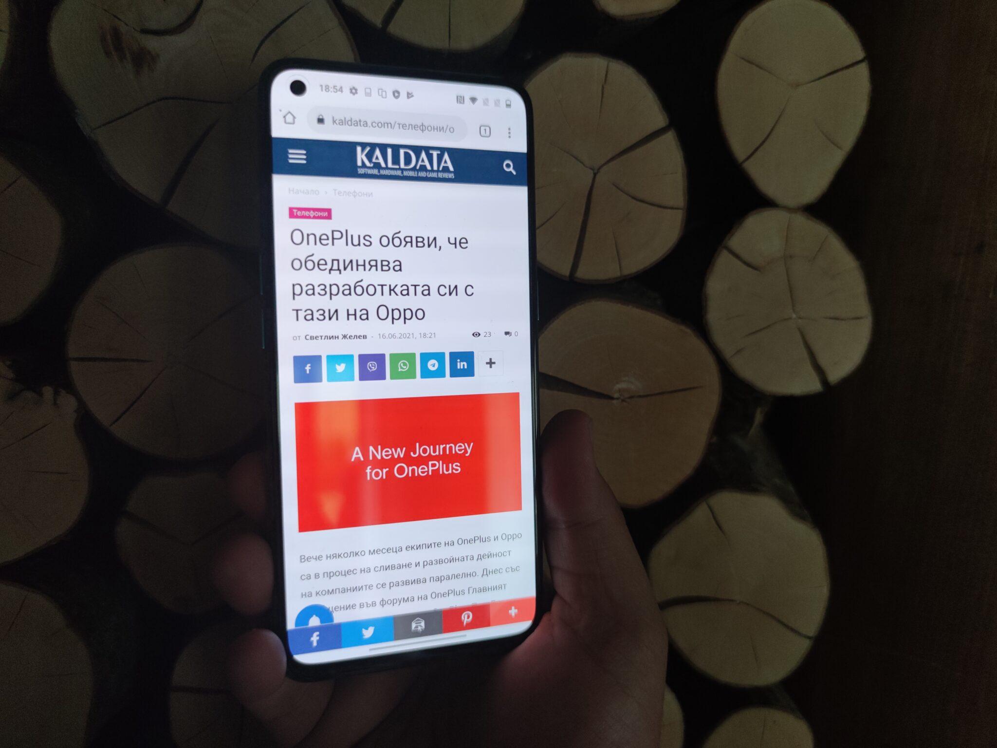 OnePlus все по-осезаемо присъства на българския пазар. От компания, която