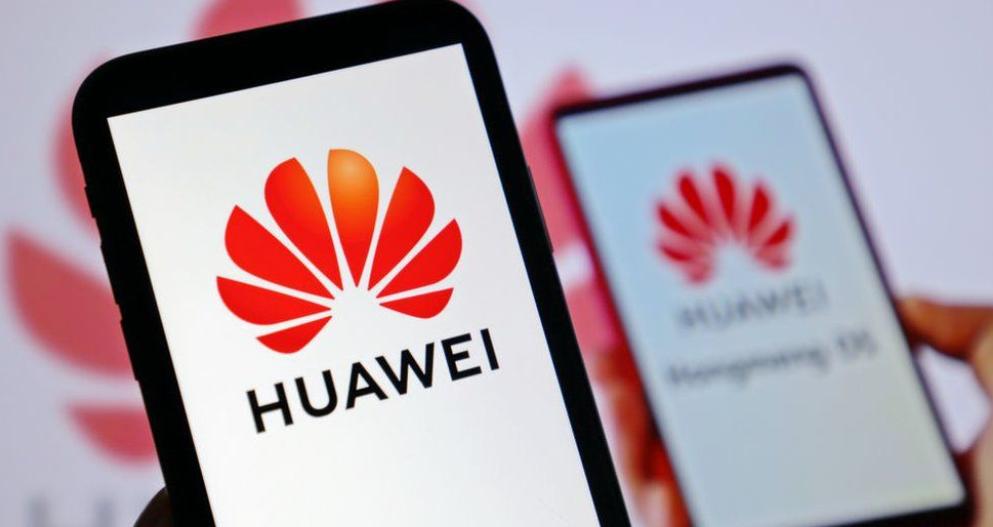 Актуализацията на HarmonyOS, операционната система, разработена от Huawei, означава, че
