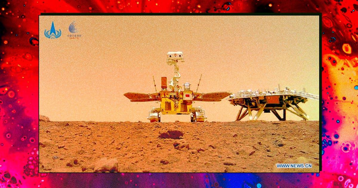 Китай пусна новия серия от снимки от своя марсоход Zhurong