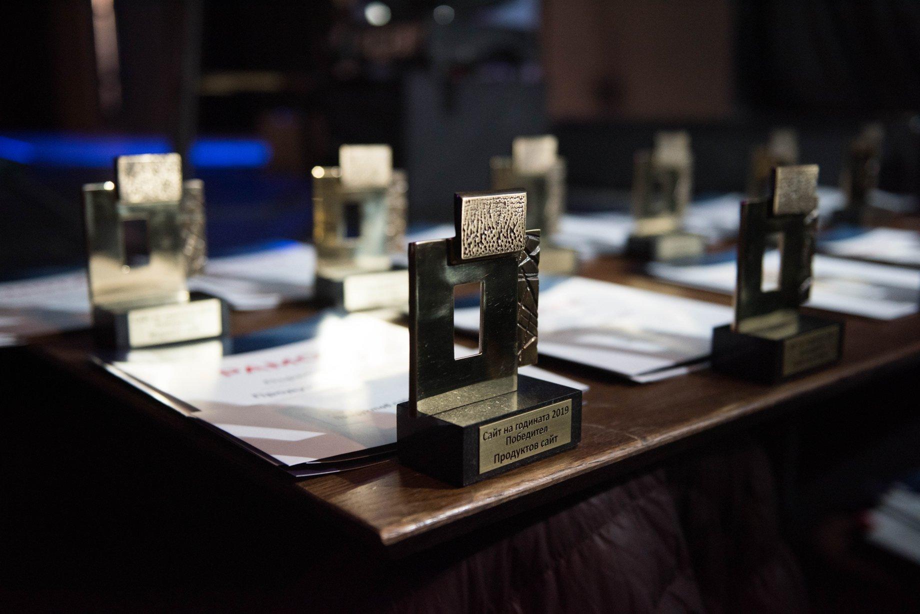 """Започна четвъртото издание на престижния конкурс за уеб проекти """"Сайт"""