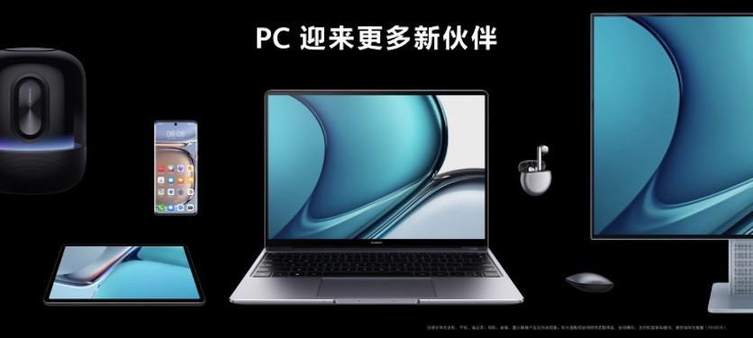 Лаптопите MateBook 13s и MateBook 14s са интересни не само