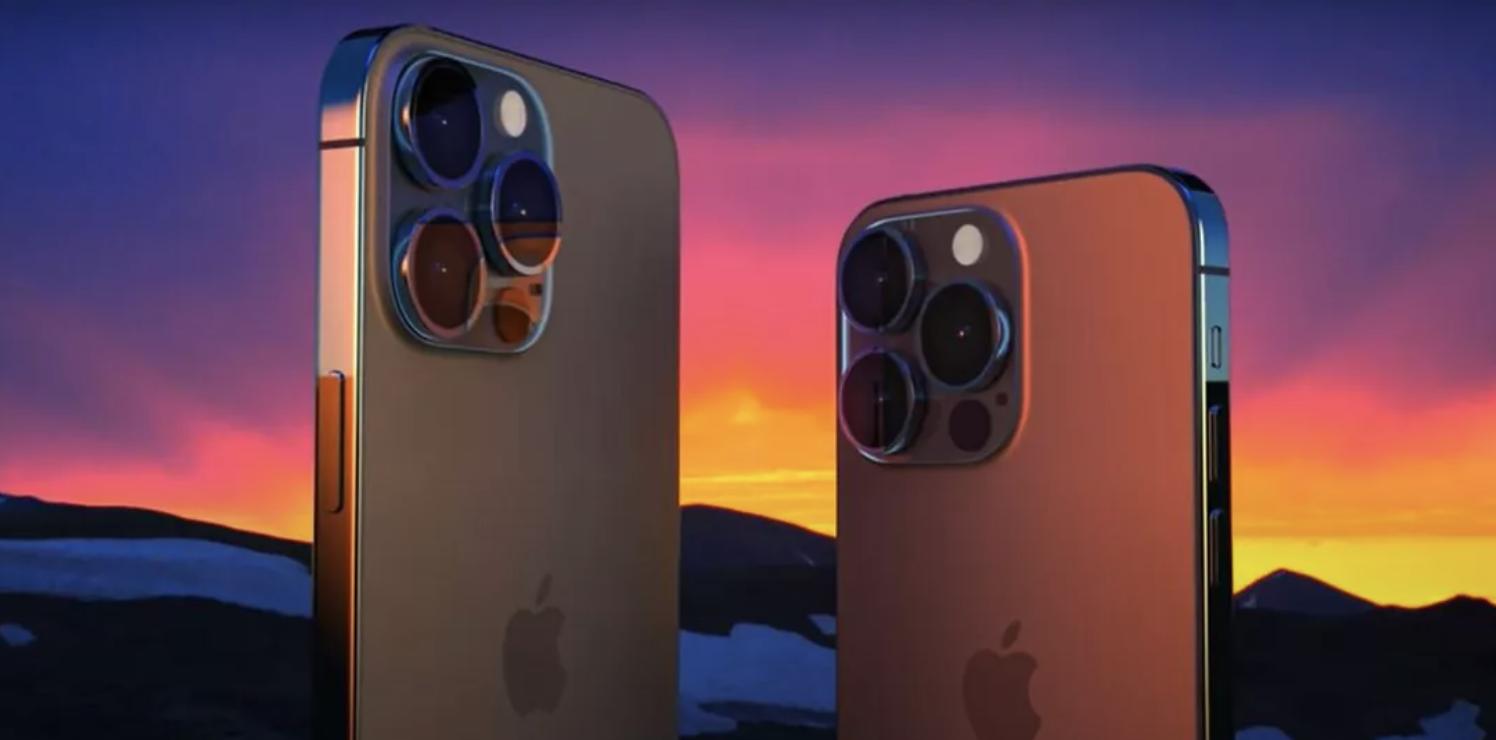 Предстоящият iPhone 13 на Apple може да се възползва от