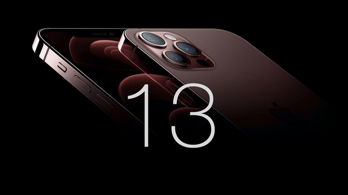Последните вести сочат, че iPhone 13 серията на Apple ще